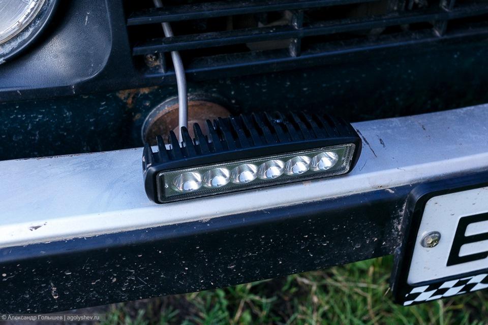 установка LED фонарей на бампер нивы